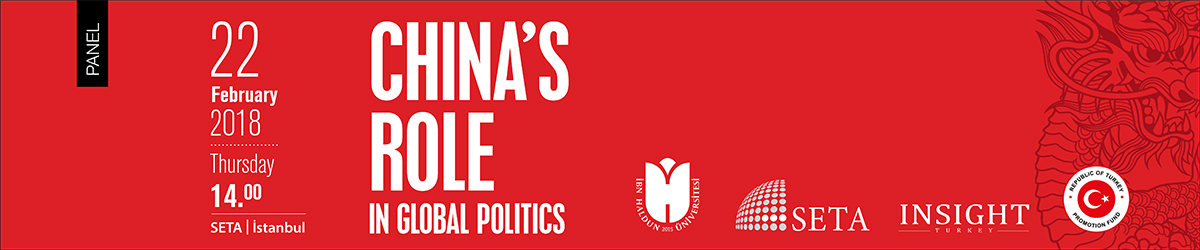 PANEL | China's Role in Global Politics