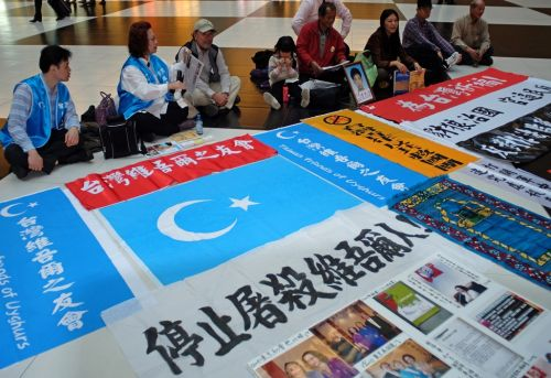The Securitization of the Uyghur Question and Its Challenges