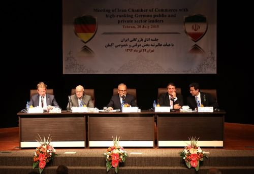 German Iranian Relations after the Nuclear Deal Geopolitical and Economic