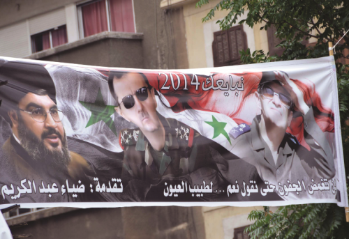 Hezbollah and Syria From Regime Proxy to Regime Savior