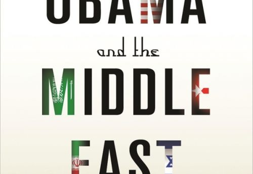 Obama and the Middle East The End of America s