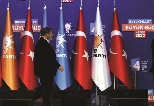 The AK Party and the Evolution of Turkish Political Islam