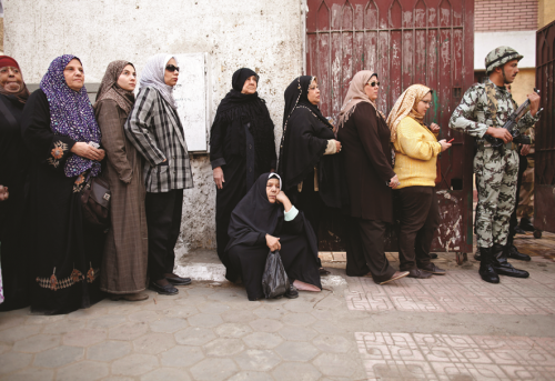 The New Egyptian Constitution An Outcome of a Complex Political