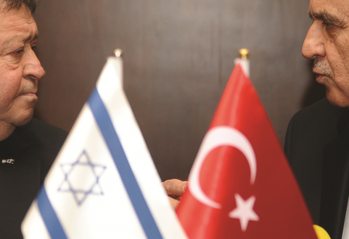 An Unfulfilled Opportunity for Reconciliation Israel and Turkey during the