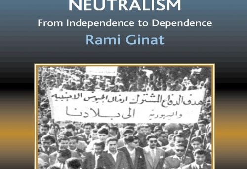 Syria and the Doctrine of Arab Neutralism from Independence to