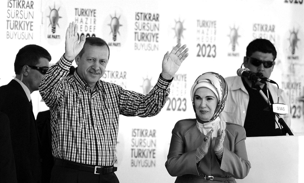 Turkey s 2011 General Elections Towards a Dominant Party System