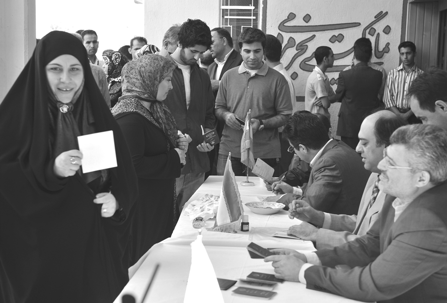 Prospects for Democratization in Iran Policy Implications