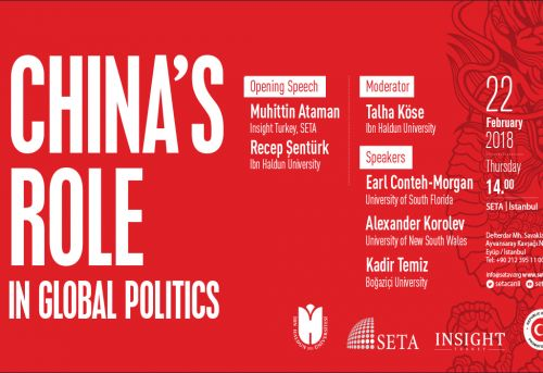 PANEL China's Role in Global Politics
