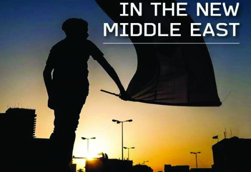 Democratic Uprisings in the New Middle East Youth Technology Human