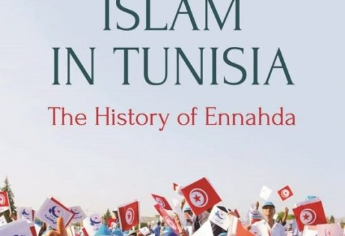 Political Islam in Tunisia The History of Ennahda